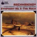 Rachmaninov: Symphony no 2, The Rock / Svetlanov, USSR State