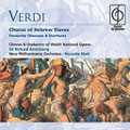 CLASSICS FOR PLEASURE:VERDI :OPERA SONGS:IL TROVATORE/LUISA MILLER/MACBETH/ETC:R.ARMSTRONG(cond)/WELSH NATIONAL OPERA CHORUS & ORCHESTRA/R.MUTI(cond)/NPO/ETC
