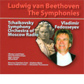 Beethoven: The Symphonies No.1-No.9 (2004-06) / Vladimir Fedoseyev(cond), Tchaikovsky Symphony Orchestra of Moscow Radio, etc
