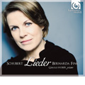 Schubert: Lieder -Die Gotter Griechenlands D.677, An die Musik D.547, Ganymed D.544, etc (9/2007) / Bernarda Fink(Ms), Gerold Huber(p)