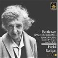 Beethoven: Piano Concerto No.4, Piano Sonatas No.18, No.32 (1952-53) / Clara Haskil(p), Herbert von Karajan(cond), VSO