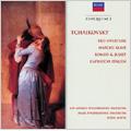 Tchaikovsky: 1812 Overture,Marche Slave / Zubin Mehta(cond), Los Angeles Philharmonic