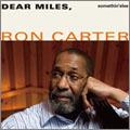 Dear Miles (US)