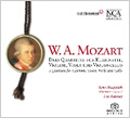 Mozart: 3 Quartets for Clarinet, Violin, Viola and Cello / Eric Hoeprich, Les Adieux