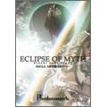 ECLIPSE OF MYTH 2007.8.31 大阪国際交流センター<生産限定盤>