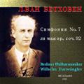 Beethoven: Symphony No.7; Wagner: Liebestod / Wilhelm Furtwangler, Berlin Philharmonic Orchestra