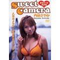 内田さやか/Sweet Camera