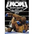 INOKI BOM-BA-YE 2002(イノキ ボンバイエ 2002)