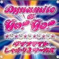 Dynamite a go!go!