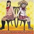 きらりん☆レボリューション ソング・セレクション  [CD+DVD]<初回生産限定盤>