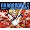 ドラゴンボールZ コンプリート・ソングコレクション 3 ~飛び出せ!ヒーロー~