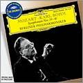 モーツァルト: 後期交響曲集 / カール・ベーム, ベルリン・フィルハーモニー管弦楽団