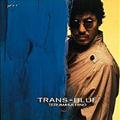 トランス・ブルー
