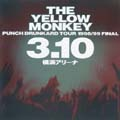 PUNCH DRUNKARD TOUR 1998/99 FINAL 3・10 横浜アリーナ