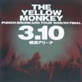 PUNCH DRUNKARD TOUR 1998/99 FINAL 3・10 横浜アリーナ