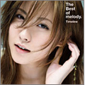 The Best of melody. Timeline [CD+DVD]<初回限定盤>