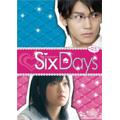 魔法のiらんどDVD SixDays[+アナザーストーリー][ACBD-10652][DVD] 製品画像