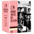 フランソワ・トリュフォー DVDコレクション(5枚組)<初回生産限定版>
