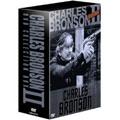 チャールズ・ブロンソン DVDコレクションBOXII(4枚組)<初回生産限定版>