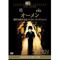 オーメン 製作30周年記念 コレクターズ・エディション(2枚組)