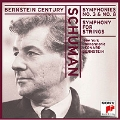 W.Schuman: Symphonies Nos 3 and 8;Symphony for Strings