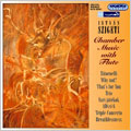 ISTVAN SZIGETI :CHAMBER MUSIC WITH FLUTE:RITORNELLI/WHY NOT?/THAT'S FOR YOU/ETC:L.TIHANYI(cond)/ERKEL CHAMBER ORCHESTRA/I.MATUZ(fl)/ETC