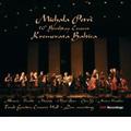 Michala Petri - 50th Birthday Concert with Kremerata Baltica