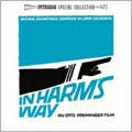 In Harm's Way<完全生産限定盤>