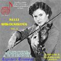 Mendelssohn: Violin Concerto Op.64; Tchaikovsky: Violin Concerto Op.35; Khachaturian: Chanson-Poeme, etc