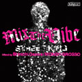 MIX THE VIBE - STREET KING