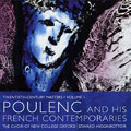 TWENTIETH CENTURY MASTERS VOL.1 -POULENC & HIS FRENCH CONTEMPORARIES:E.HIGGINBOTTOM(cond)/CHOIR OF NEW COLLEGE OXFORD
