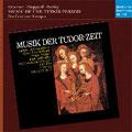 Baroque Esprit:Sacred Music In Tudor Era:Pro Cantione Antiqua