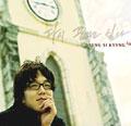 I want to dream again...: Sung Si Kyung Vol.4