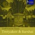 Corelli : Concerto grosso 1, 4, 5 & 8 / Tretyakov, Barshai, Moscow Chamber Orch