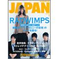 ROCKIN' ON JAPAN 2009年3月号