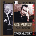 SALMANOV:COMPLETE SYMPHONIES:NO.1-4 (1957-1977):EUGEN MRAVINSKY(cond)/LENINGRAD PO