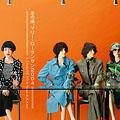 あの頃、マリー ローランサン 2004 A TRIBUTE TO K.Yasui & K.Kato