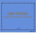 日本のオーケストラ 2008 - 日本のオーケストラによるベートーヴェン 交響曲全集; ブラームス: 交響曲第1番 + ワーグナー: ジークフリート牧歌 (8/19/1998)  / 朝比奈隆指揮, アフィニス夏の音楽祭祝祭管弦楽団<初回生産限定盤>