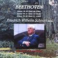 シュヌアーの芸術 VI ベートーヴェン:ピアノ・ソナタ第30-32番