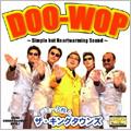 DOO-WOP ~Simple but Heartwarming Sound