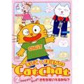 Cat Chat えいごでFRIENDS (2) ~Happy?Sad?きもちをいえるかな?~