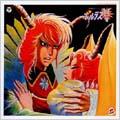「超電磁マシーン ボルテス5」テレビ・オリジナルBGMコレクション<完全生産限定盤>