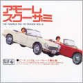 アモーレ・スクーザミ(ピーナッツのザ・ヒット・パレード第6集)<期間生産限定盤>