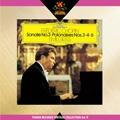 ショパン: ピアノ・ソナタ第3番, ポロネーズ(3曲) / エミール・ギレリス<タワーレコード限定>
