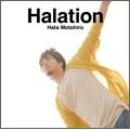 Halation [CD+DVD]<初回生産限定盤>