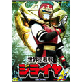 世界忍者戦ジライヤ VOL.2(2枚組)