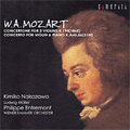W.A.モーツァルト:2つのヴァイオリンのためのコンチェルトーネ&ヴァイオリンとピアノのための協奏曲
