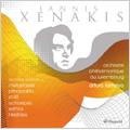Xenakis: Orchestral Works Vol.5 -Metastasis, Pithoprakta, ST48, Achorripsis, etc (2006) / Arturo Tamayo(cond), Luxembourg PO
