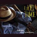 UKE! TIME