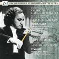 Vivaldi : L'Estro Armonico Op.3 -Concertos No.2, No.3, No.6, No.8, No.10, No.11, No.12 (1990) / Mikhail Gantvarg(vn/cond), St.Petersburg Chamber Ensemble Soloists